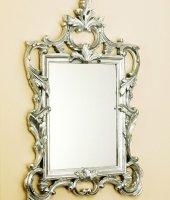 Large Designer Mirrors