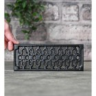 """Black Cast Iron """"Keyhole Pattern"""" Air Brick to Scale"""