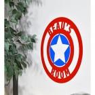 Personalised 'Captain America' Wall Art in Full