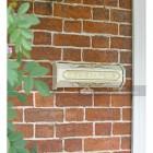 Ornately Detailed Cream Wall Mounted Newspaper Box