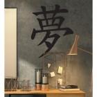 """Kanji Dream Symbol"" Wall Art in Situ in the 'Office"