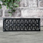 """""""Keyhole Pattern"""" Air Brick in Cast Iron"""