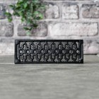 """""""Keyhole Pattern"""" Air Brick Finished in Black"""