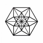 Geometric Cuboctahedron Wall Art in a Black Finish