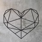 Wall Art of Heart in Geometric form