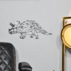 Geometric Natural Steel Triceratops Wall Art in Situ