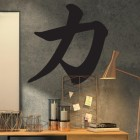 'Kanji Strength Symbol' Wall Art