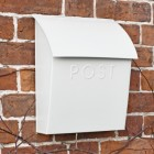 White Lockable Contemporary Post Box In Situ