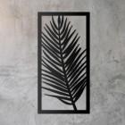 Tropical Palm Wall Art