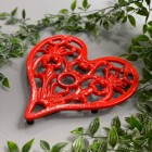 Red Cast Iron Heart Trivet