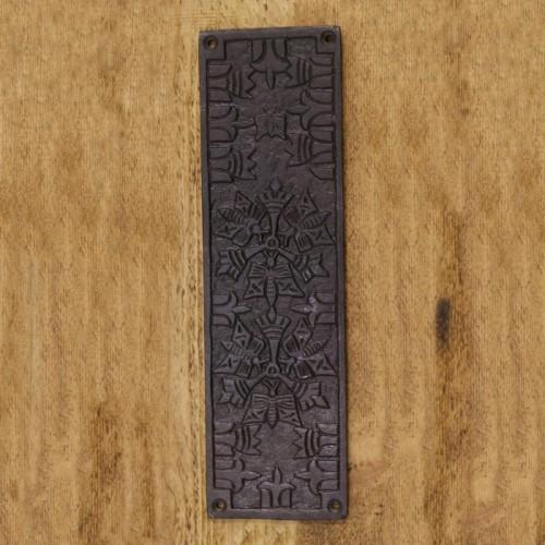 'Aztec' Ornate Finger Plate in a Rustic Finish