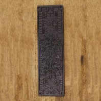 'Aztec' Ornate Rustic Finger Plate