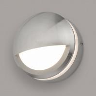 "Aluminium ""Eyelid"" Wall Light"
