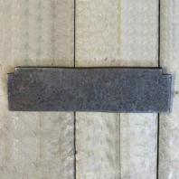 Iron Inner Letter Plate Flap - 25cm