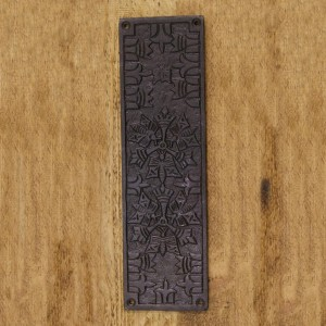 'Aztec' Ornate Finger Plate in a Rustic Finish