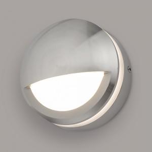 "Aluminium ""Eyelid"" Wall Light in Situ on a Grey Wall"
