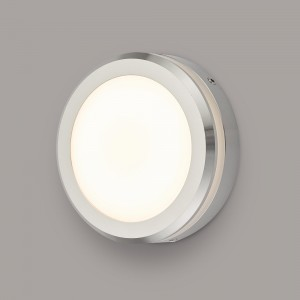 Polished Aluminium Round Wall Light in Situ on a Grey Wall