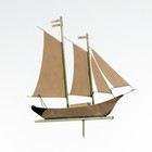 Tea Clipper Copper Weathervane